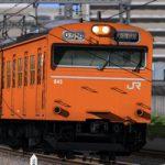 [JR西日本]103系/201系 大阪環状線仕様 公開