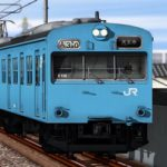 [JR西日本]103系 阪和線仕様 公開