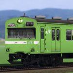 【作業日報】3/9