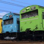 [JR東日本]103系首都圏標準仕様 公開