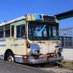 File:044 徳島バス MR410