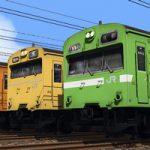 [JR西日本]103系JR西日本標準仕様 公開