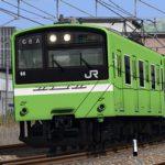 [JR西日本]201系 大和路線仕様 公開