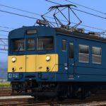 [JR東日本]国鉄事業用車クモヤ143 0番台 公開