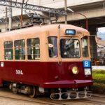 熊本市交通局 5014AB