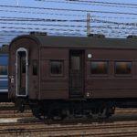 [国鉄]旧型客車オハ61 公開