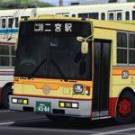 [路線バス]バスPIベース 富士重工7E(U-UA440LSN/神奈中仕様) 公開