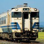 五能線キハ40/48 その1