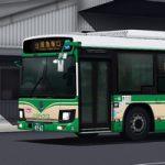[路線バス]バスPIベース いすゞ新型エルガ(LV290N) 公開