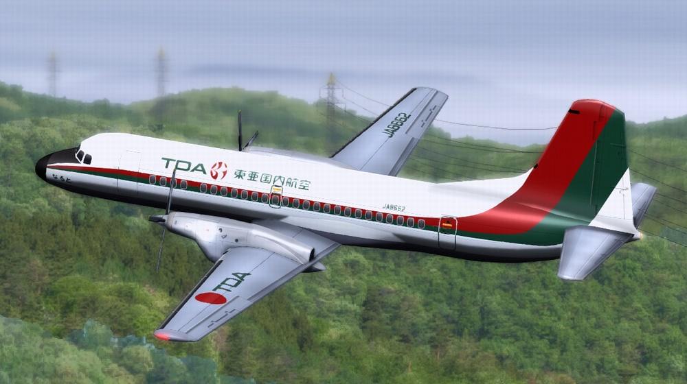 東亜国内航空(TDA)