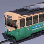 [路面電車]富山地方鉄道軌道線デ7000 公開